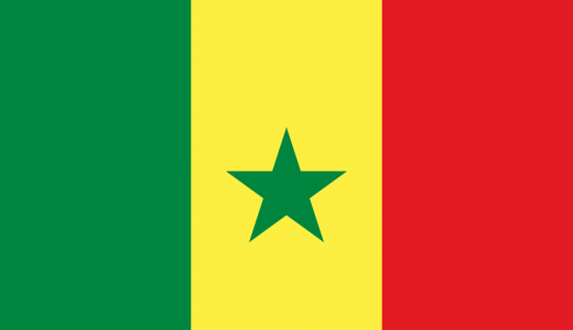 SENEGAL BUSINESS DIRECTORY