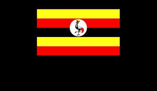 UGANDA BUSINESS DIRECTORY