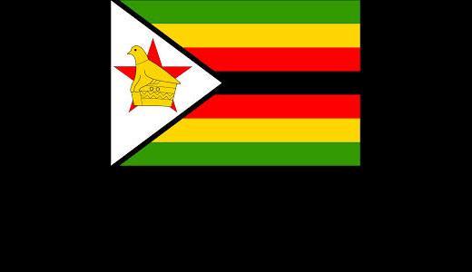 ZIMBABWE BUSINESS DIRECTORY